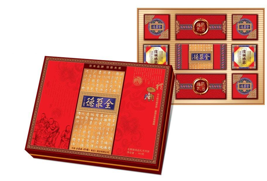 传统汉字在月饼包装设计中的应用-许光槐月饼包装盒