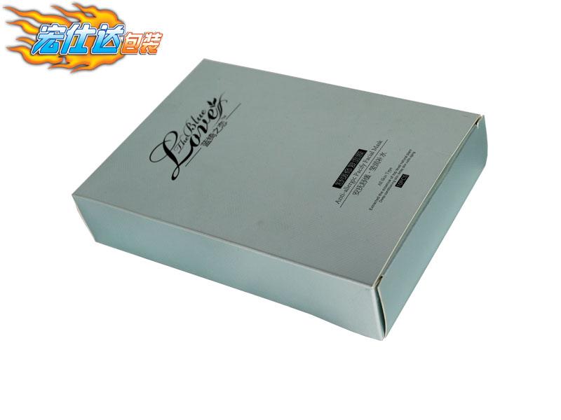 面膜盒子|化妆品盒包装设计|广州面膜盒厂家-宏仕达