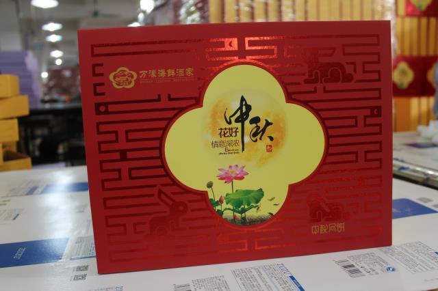 【月饼包装】广州万豪海鲜酒家 选的就是宏仕达月饼盒