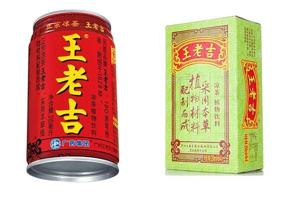 年轻的味道,王老吉190岁纪念款包装盒得里里外外图片