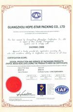 宏仕达ISO9001:2008英文证书