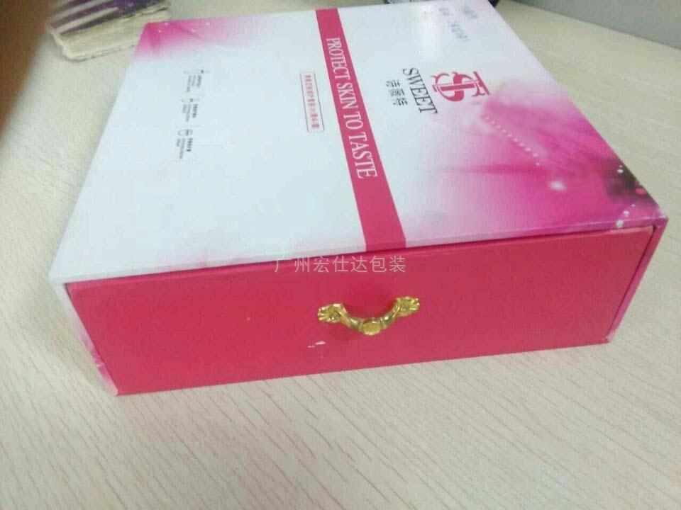 【湖南】诗薇特选择宏仕达包装抽屉式化妆品盒