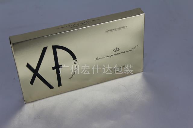 【微商】化妆品微商上门购买宏仕达面膜包装盒