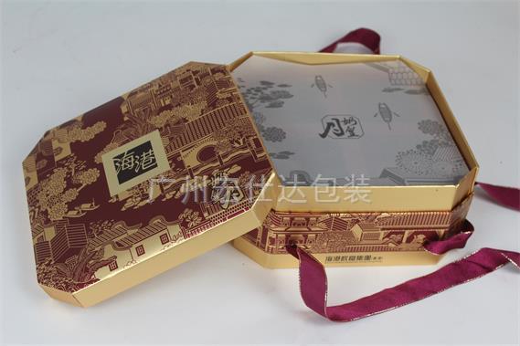 【酒店月饼盒】不过度包装 宏仕达包装最轻巧的酒店双层月饼盒