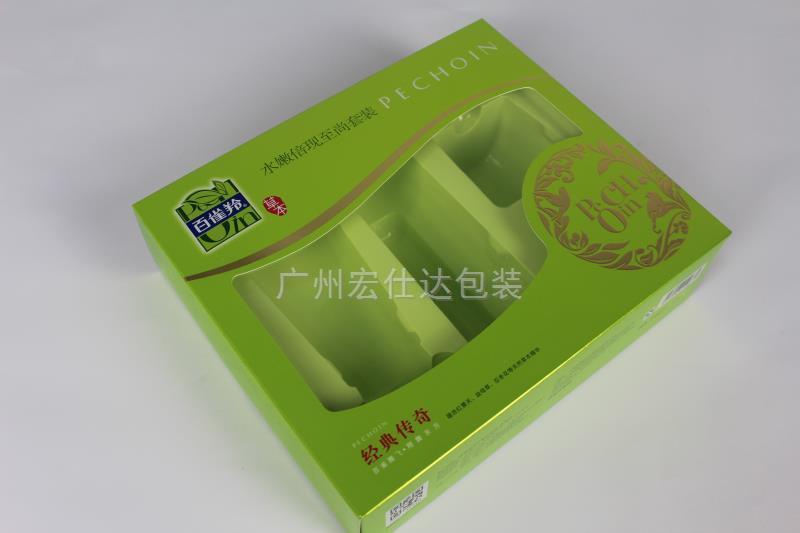 【彩盒印刷】信赖宏仕达包装 信赖品牌化妆品彩盒