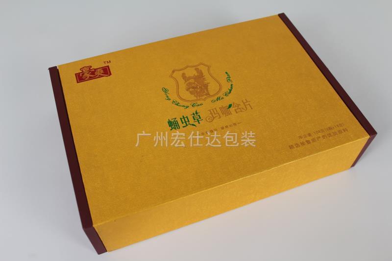 【广东】蛹虫草保健品包装盒定制 选宏仕达包装