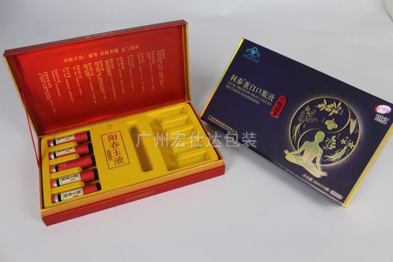【广东】制药公司再选广州配套包装盒印刷厂家