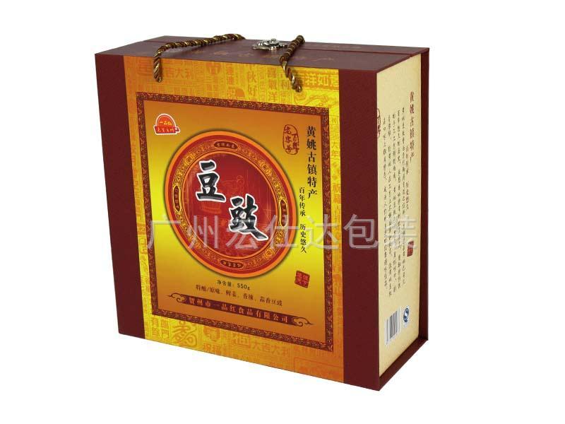 【包装盒印刷厂家】厂家网络定制,优惠广西贺州特产