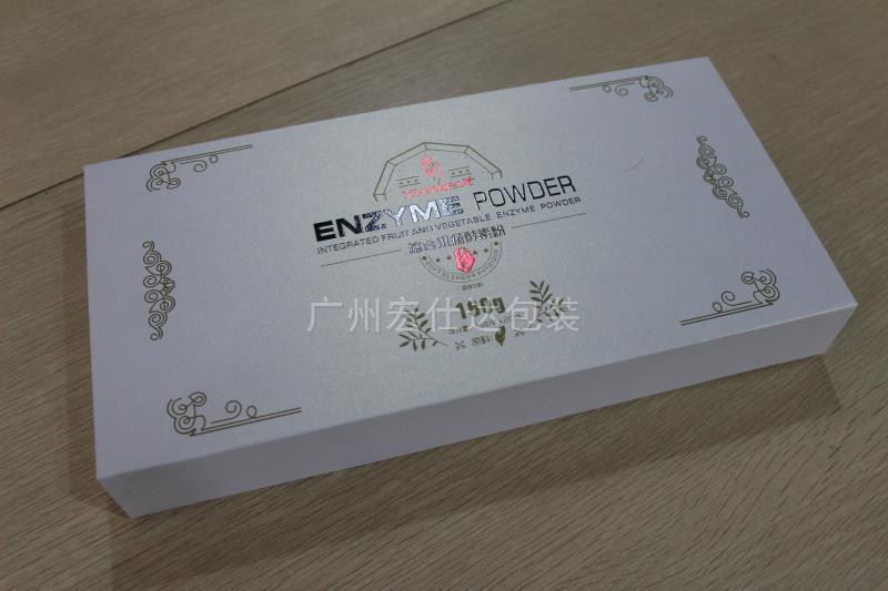 【香港】纤美生物科技医药保健品包装盒 由宏仕达包装定制生产
