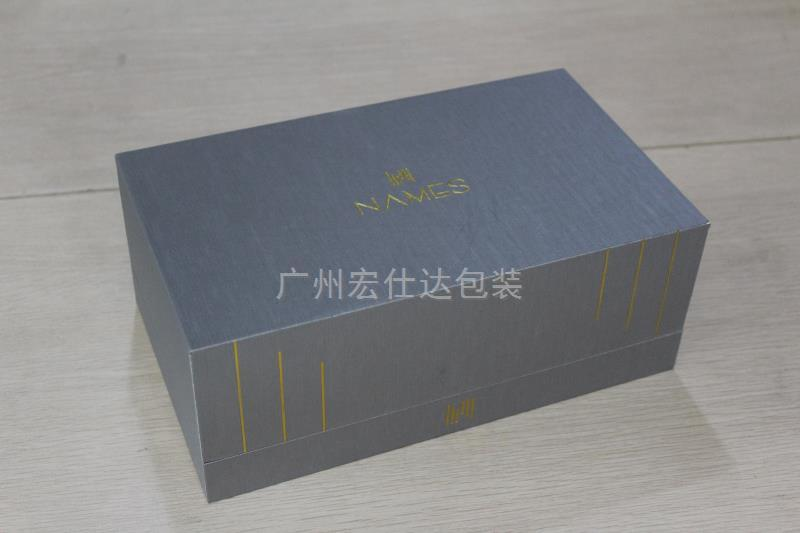 蚕丝纸质包装盒?宏仕达新材料化妆品盒值得采购定制!