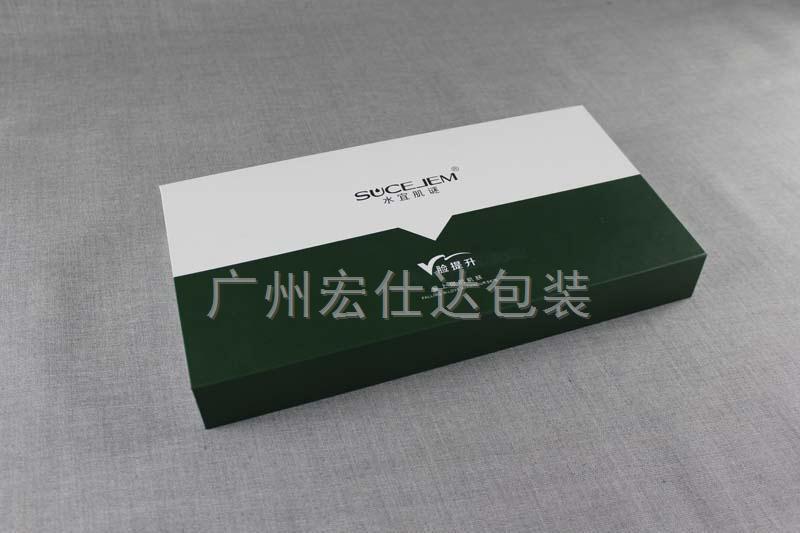 北京经典书形化妆品包装盒定制  宏仕达包装是您的好选择