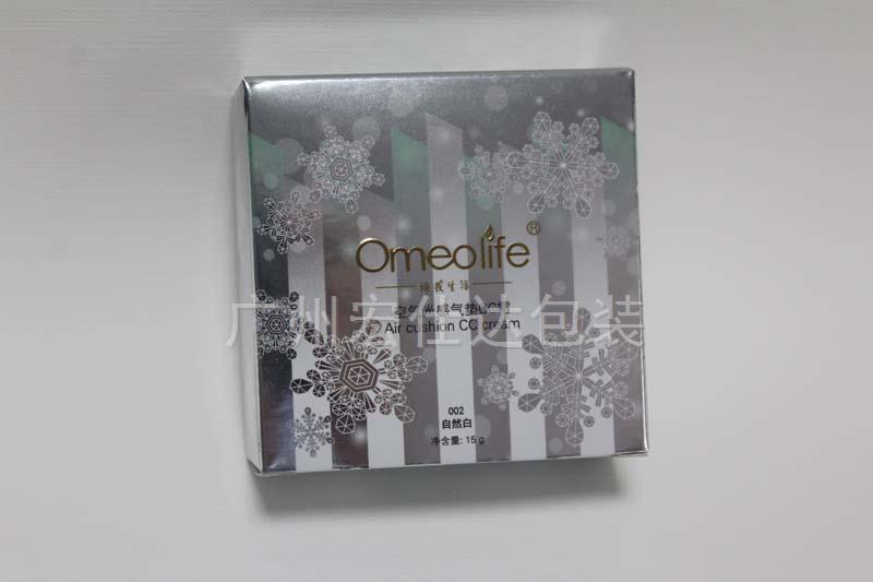 【香港】六次采购定制化妆品包装盒 见证宏仕达品质