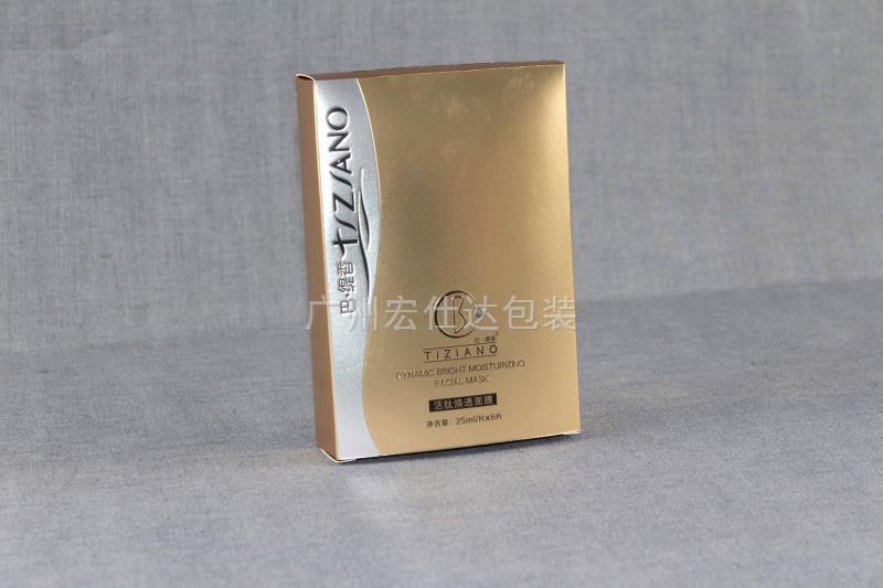 为什么金银卡材质的化妆品彩盒更受欢迎?