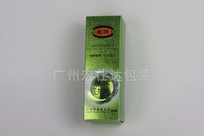 【广州】包装盒印刷 当然找宏仕达配套厂家