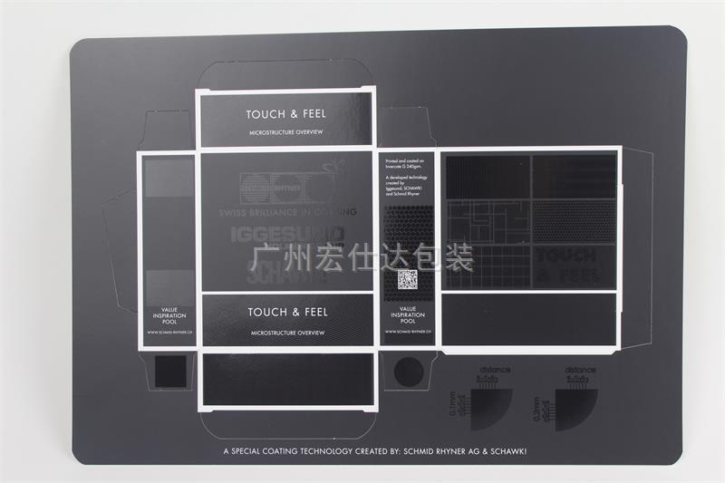 宏仕达彩盒印刷终极利器 上光、印刷和烫金工艺 一次走纸技术