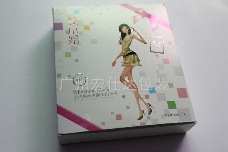 那些彩盒、包装盒印刷常用纸张