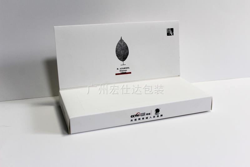 【广东】创新高端工艺 化妆品包装盒定制——找宏仕达厂家