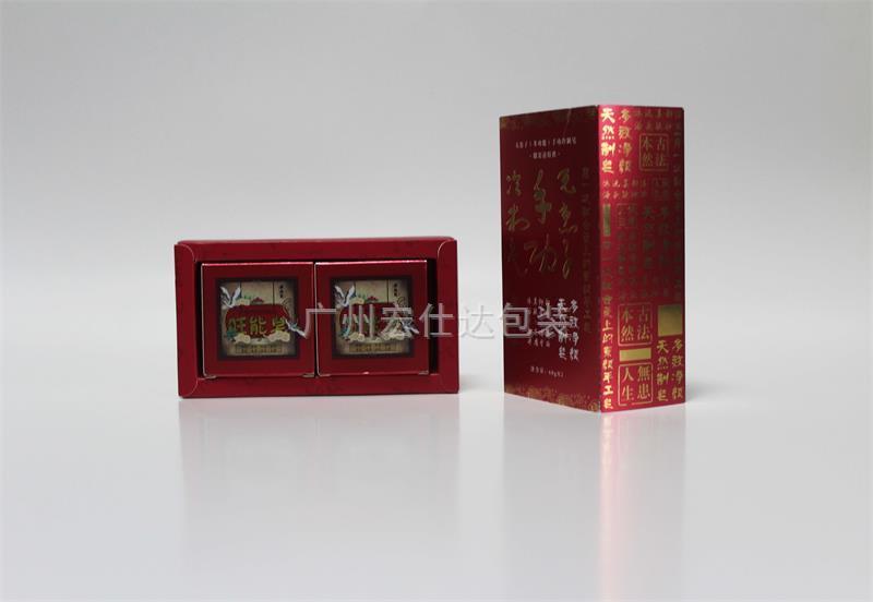 【手工皂包装盒】去宏仕达官网 定制金银卡纸包装盒