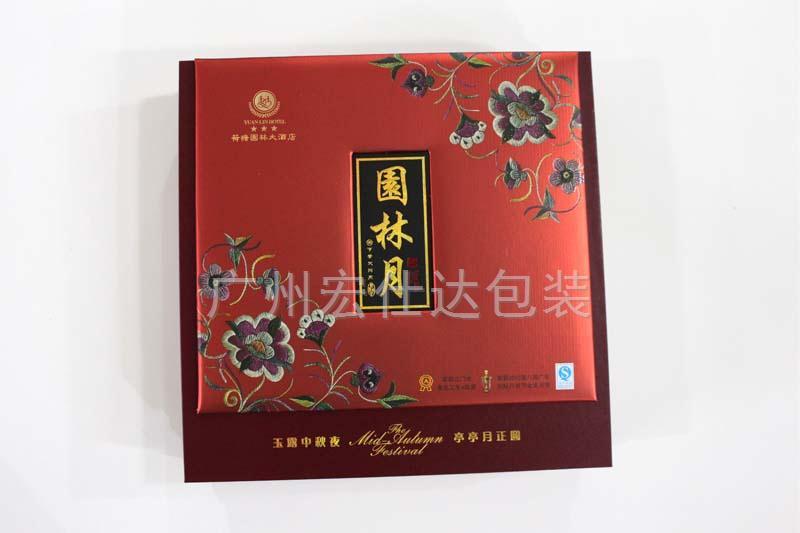 广东江门荷塘园林大酒店月饼盒定制选宏仕达