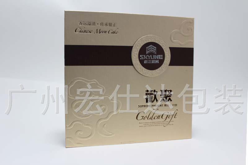 【广东】银正铝业在宏仕达寻企业月饼包装盒