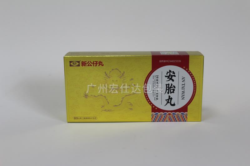 【医药保健好口碑】宏仕达医药保健包装盒,再次销往广东地区