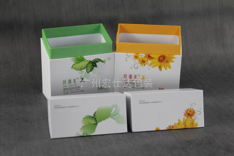 [上海] 保健美容产品包装盒 固体饮料包装好帮手