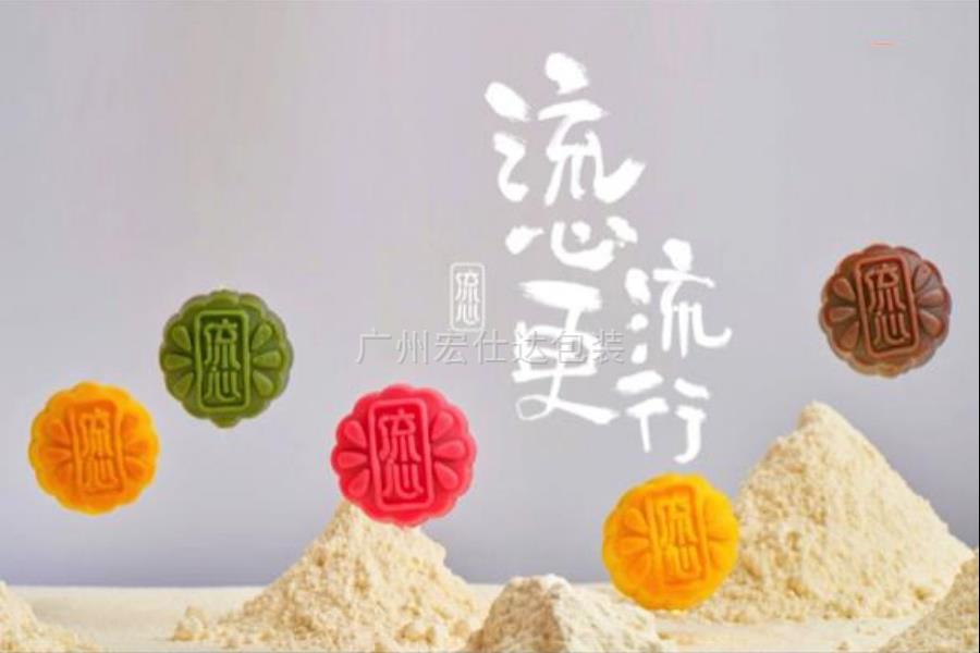 【广东】为什么悠美优健的流心月饼这么畅销?