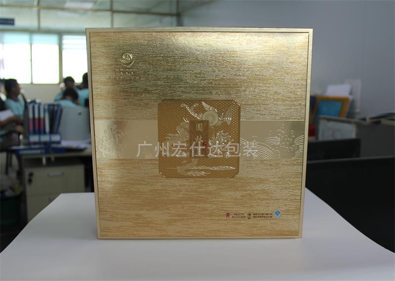 【宏仕达】金卡纸酒店月饼包装盒,工艺独特,2018月饼包装的爆款哦
