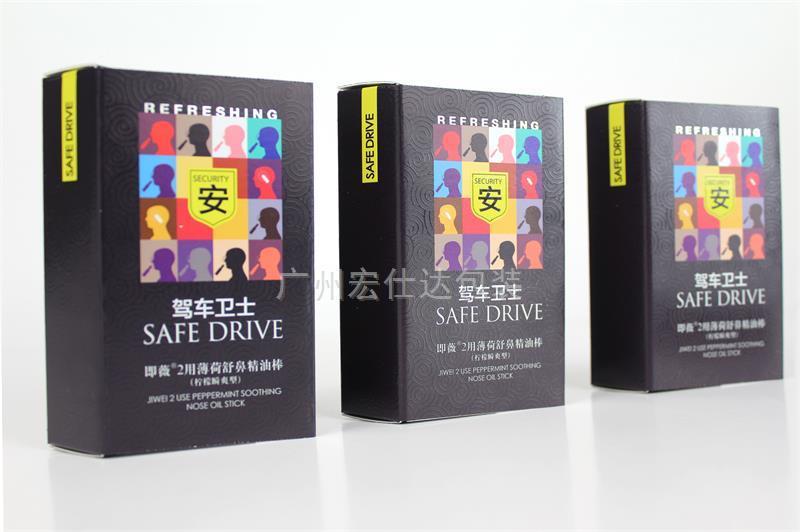 【驾车卫士产品包装】上海舒鼻精油棒包装盒 有宏仕达包装在!