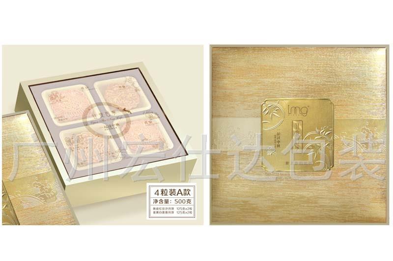 企业中秋送礼流心月饼包装盒--悠美优健一站式购齐