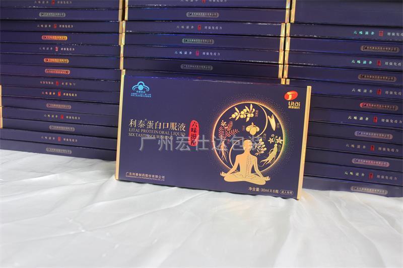 【网络定制保健品包装盒】广东客户只选宏仕达包装