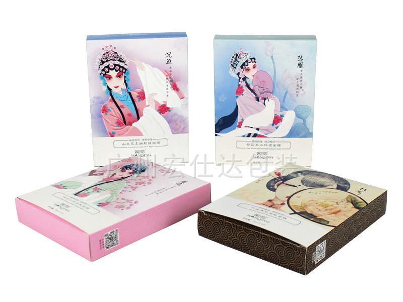 广东化妆品公司多次选择宏仕达化妆品包装盒,从服务到朋友