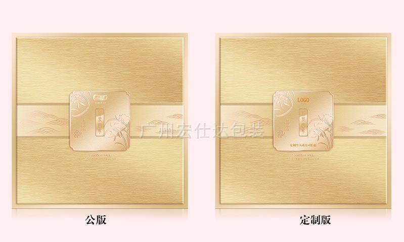 【广州】宏仕达这款月饼包装盒可真适合中秋送礼,好多企业都定制啦!