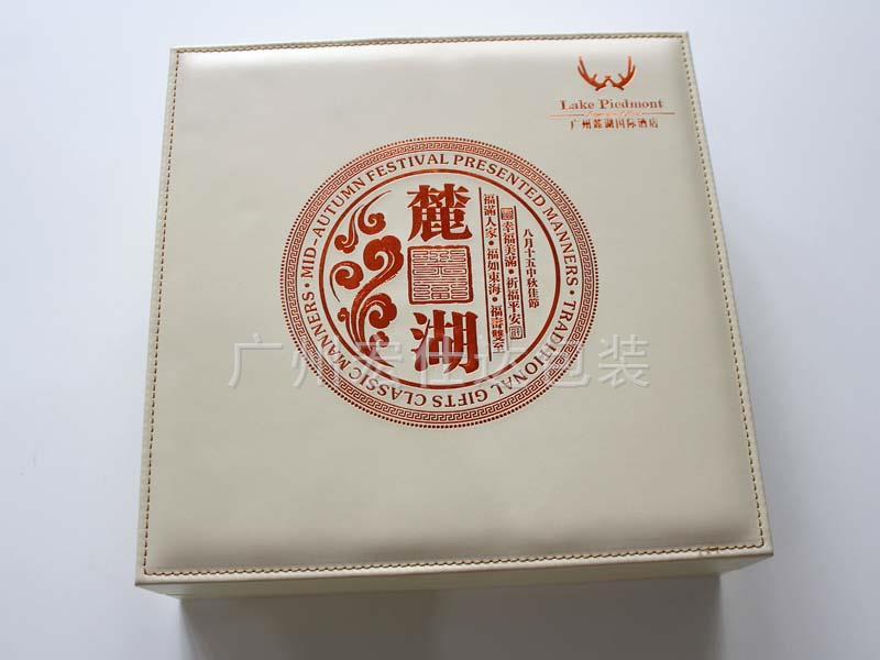 【宏仕达月饼包装盒定制】广东酒店偏爱的酒店月饼盒!