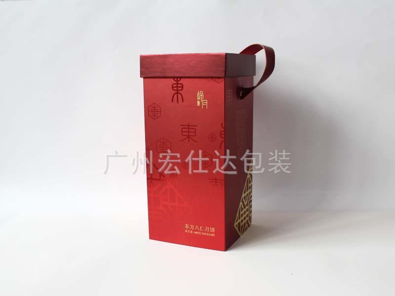 【广东东方宾馆】宏仕达酒店月饼盒,客户很满意