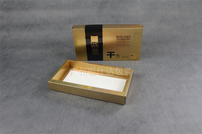 【推荐面膜包装盒】广东包装盒厂家如何选择呢?