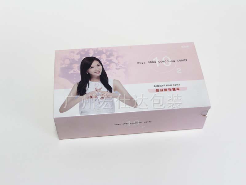 【宏仕达包装】保健品药品包装盒定制,创艺独特,给足购买的理由!
