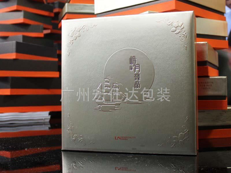 【岭南集团酒店月饼盒】生产速度成这样,你让同行怎么看?