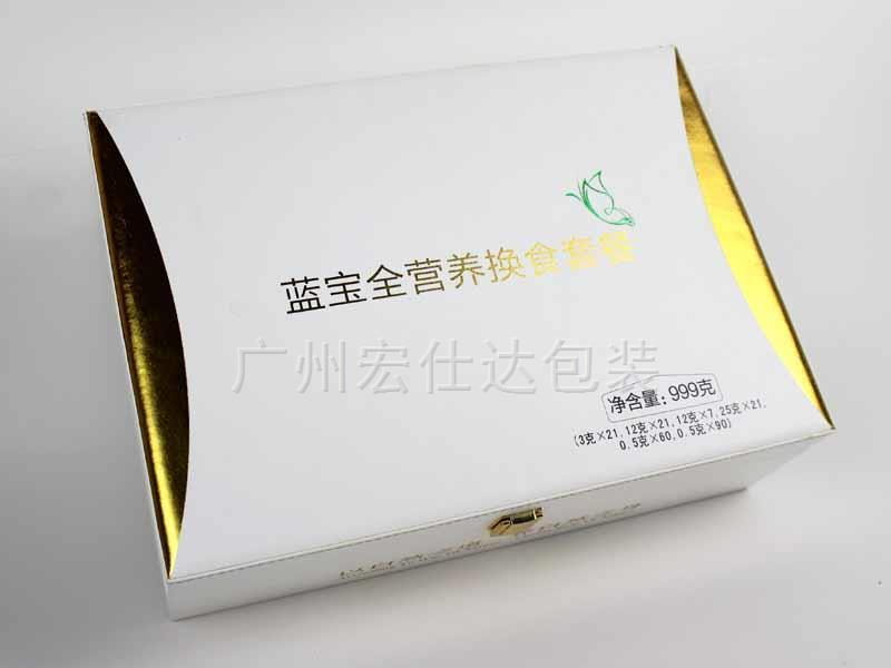 【精品】保健品皮盒 包装盒定制中超出想象的漂亮烫金