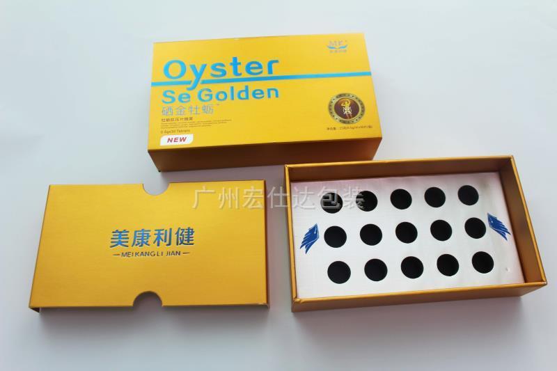 【广东】还在找包装盒厂家?他们都去宏仕达包装定制