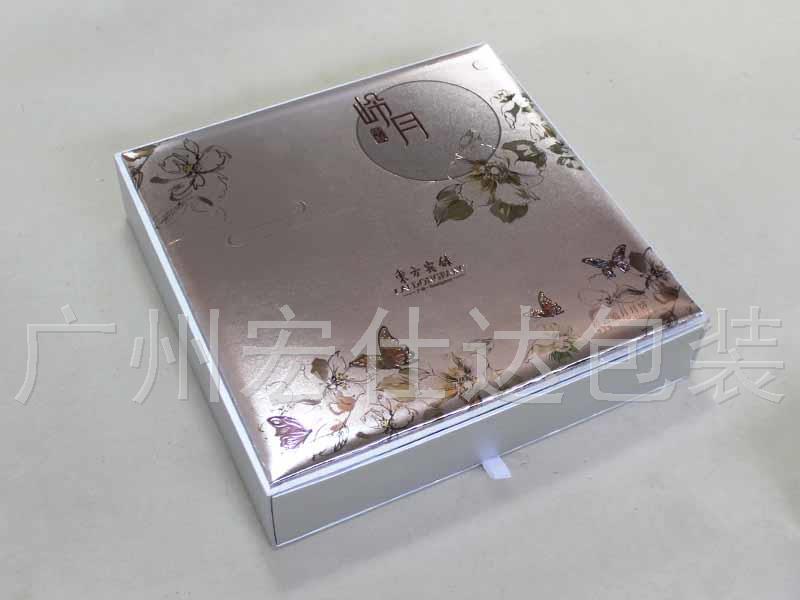【岭南集团】酒店月饼包装盒 东方宾馆在宏仕达定制