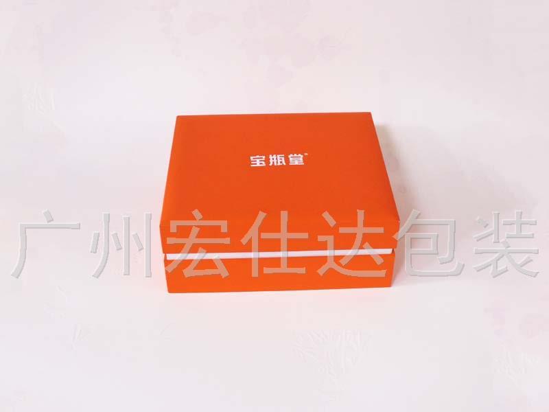 【香港】宝瓶堂俞氏集团保健品包装盒  专程找宏仕达包装