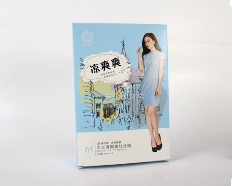 [面膜包装] 那个广州包装盒厂家,值得您长期定购?