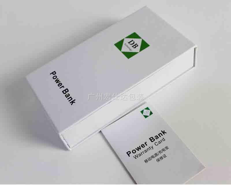 【广东】手机电源包装盒上哪定制? 宏仕达包装盒为您推荐