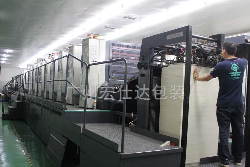 广州包装盒印刷厂家,用高端10+3UV印刷技术满足市场需求