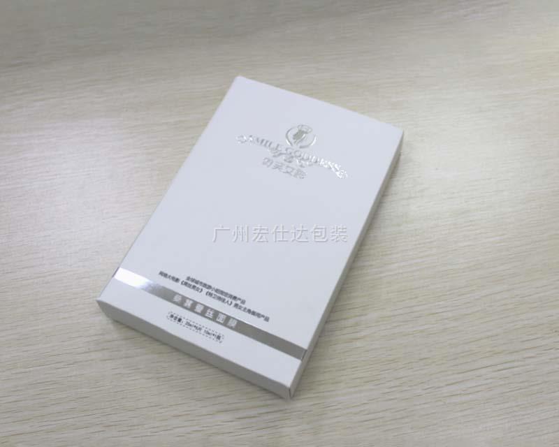 【广东】化妆品公司面膜包装盒定制 找宏仕达找对厂家