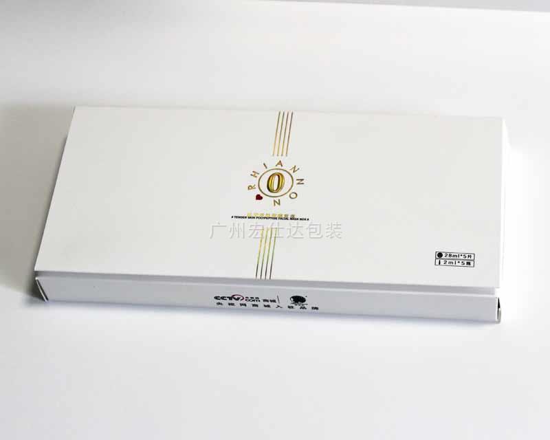 【央视网商城品牌】丽安侬面膜包装盒再次定制