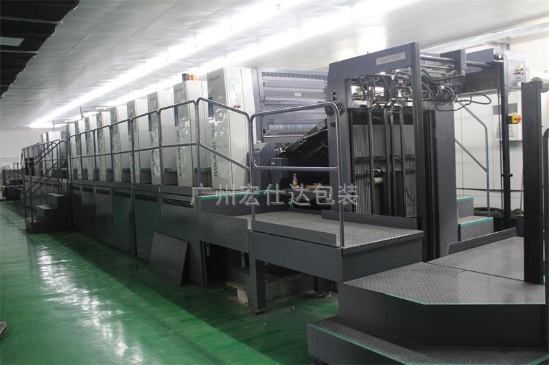 这家包装盒印刷厂家 10色印刷技术比普通印刷效率提高30%