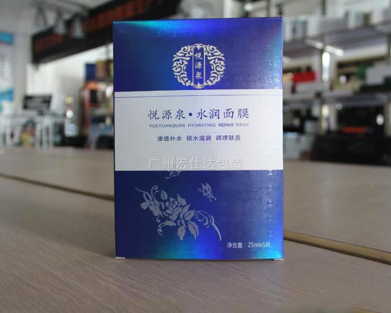 面膜包装用什么样的盒子?广东企业长期选用金银卡面膜包装盒