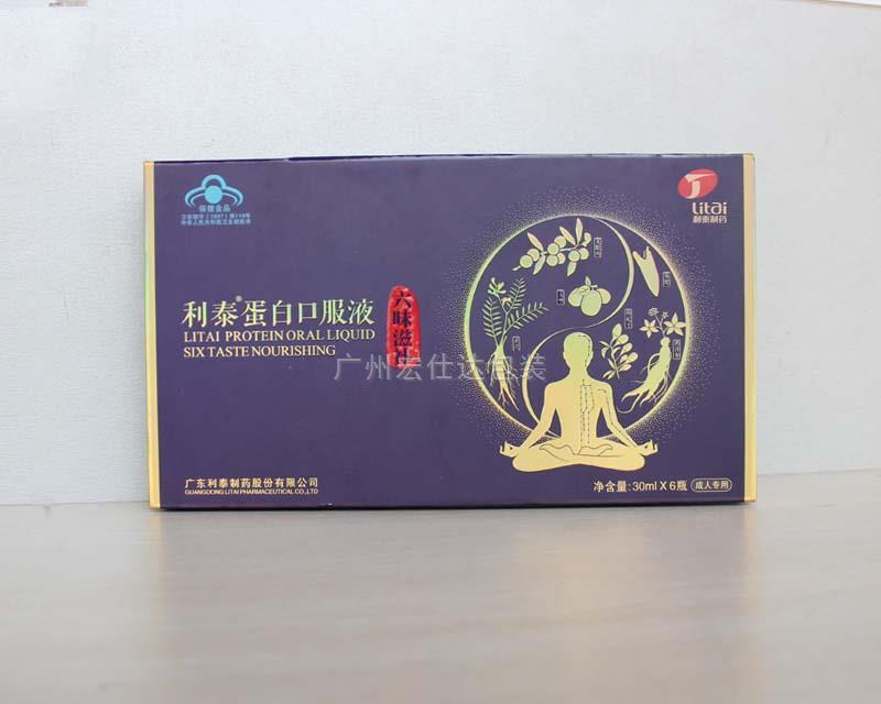 宏仕达保健药品包装盒走进广东利泰制药
